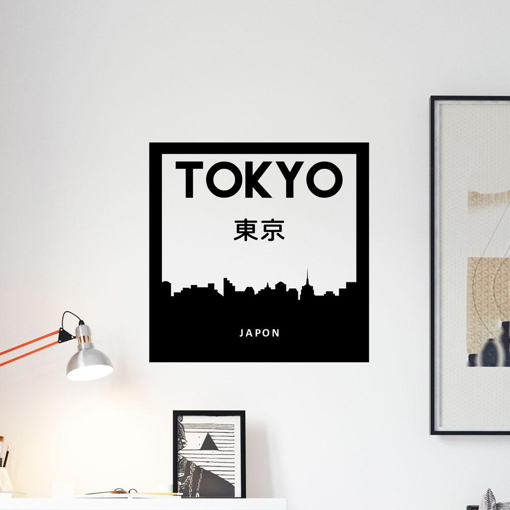 tokyo-japon-1000x1000_1